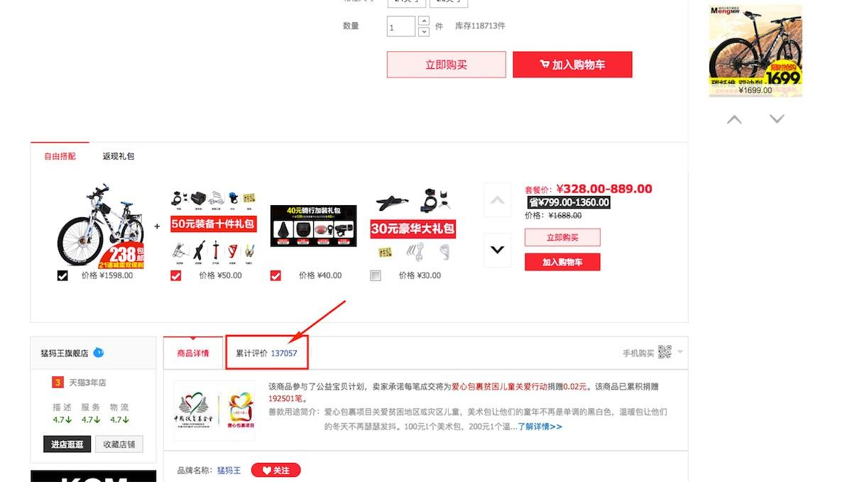 đánh giá sản phẩm DATHANG.CN @ iCHINA COMPANY